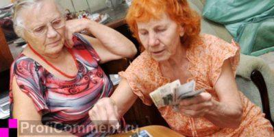как увеличить пенсию если пенсия уже назначена