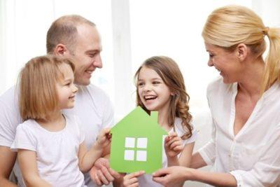 как подарить квартиру несовершеннолетнему