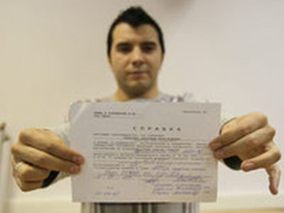 как отказаться от гражданства казахстана