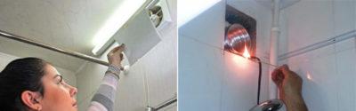 не работает вентиляция в квартире куда обращаться