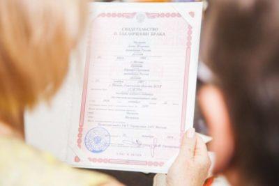 как поменять фамилию после замужества