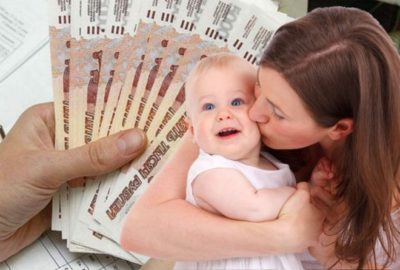 когда дают материнский капитал за первого ребенка