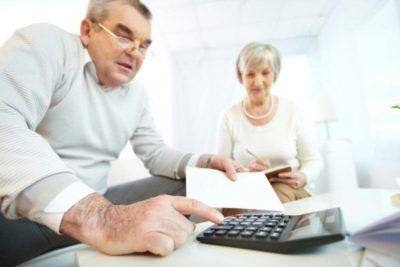 пенсия ип как считается