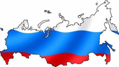 что значит быть гражданином россии