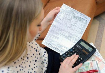 как получить субсидию на погашение ипотеки