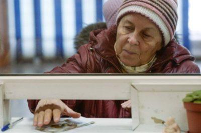 что входит в прожиточный минимум пенсионера