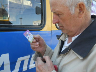 как вернуть деньги за проезд пенсионерам