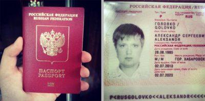 как поменять паспорт если он испорчен