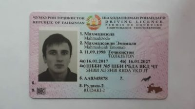 как поменять казахские права на российские