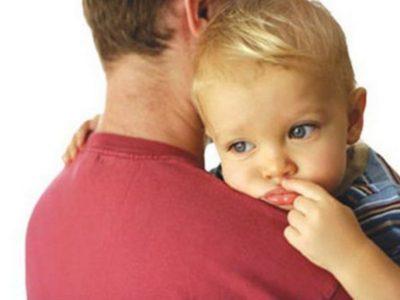 как получить статус отца одиночки