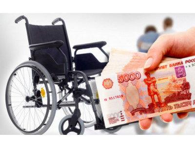 как рассчитывается пенсия по инвалидности