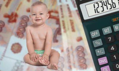 как снизить алименты в твердой денежной сумме