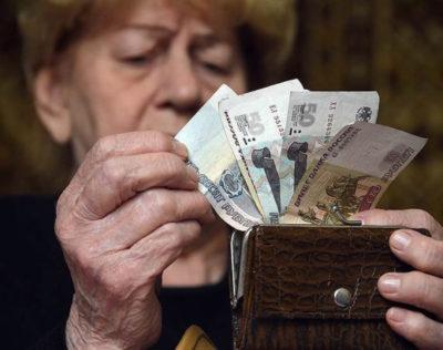что такое едв для пенсионеров