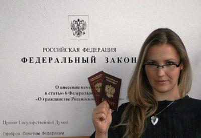 как отказаться от гражданства молдовы