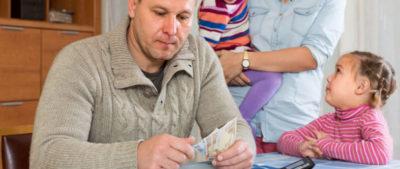 среднедушевой доход семьи как посчитать