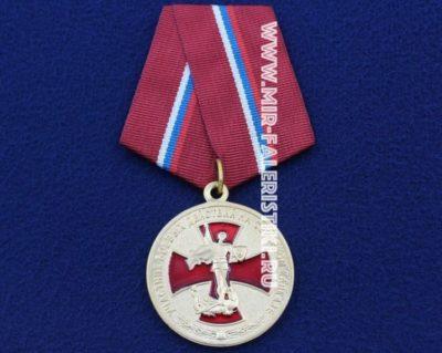медаль ветеран боевых действий как получить