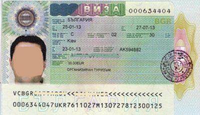 сколько делается виза в болгарию