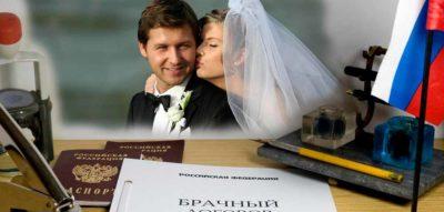 кто составляет брачный договор