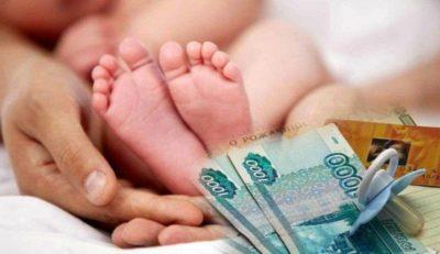 как получить денежную компенсацию