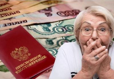 как обналичить пенсионные накопления