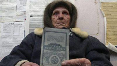 как получить похоронные деньги за умершего пенсионера