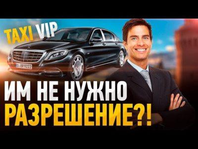 как сделать лицензию на такси без ип