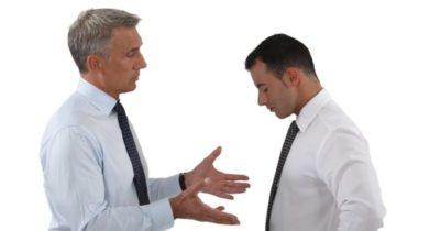 приказ на замечание как дисциплинарное взыскание