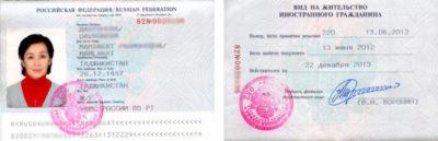как получить паспорт рф гражданину таджикистана