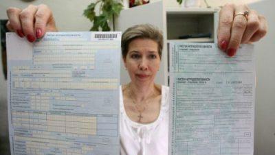 нарушение больничного листа как оплачивать