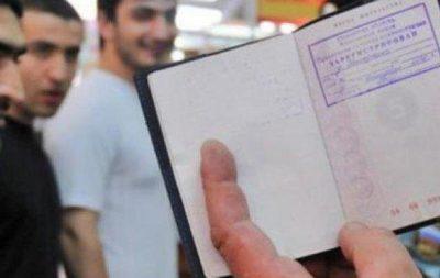 что такое фиктивная регистрация иностранного гражданина