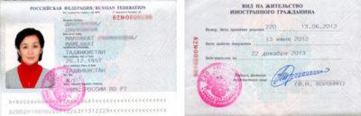 какой документ подтверждает статус гражданина