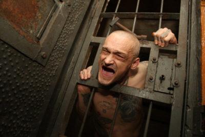 сус в тюрьме что это