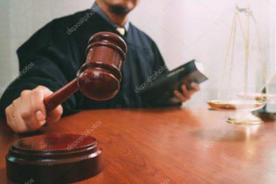 когда вступает в силу определение суда