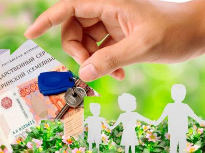как использовать материнский капитал на погашение ипотеки