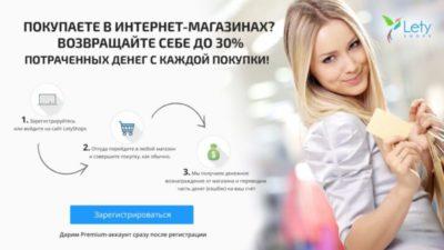 интернет магазин не возвращает деньги что делать
