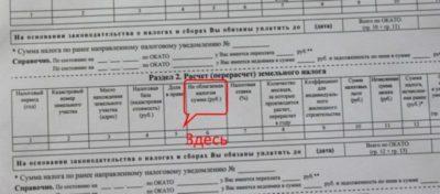 индекс налогового документа что это