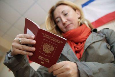 как получить гражданство черногории гражданину россии