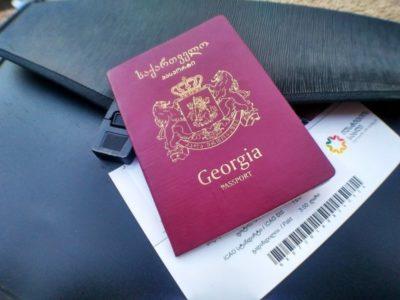 как получить гражданство рф гражданину грузии