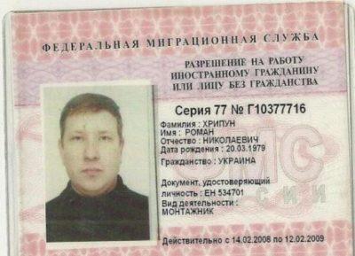 сколько дней дается на регистрацию иностранного гражданина