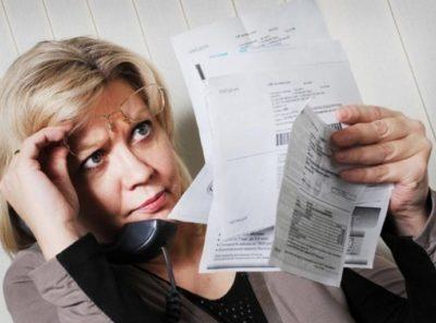 как отказаться от субсидии