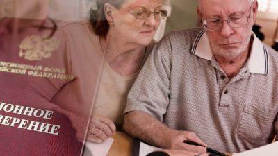 что положено пенсионерам от соцзащиты