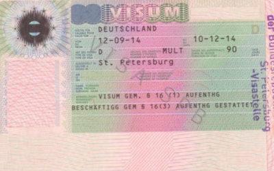 сколько делают визу в германию