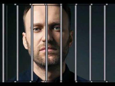 как посадить человека в тюрьму