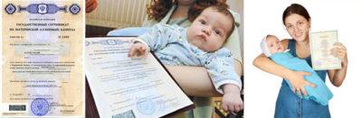 в течении какого времени нужно прописать новорожденного