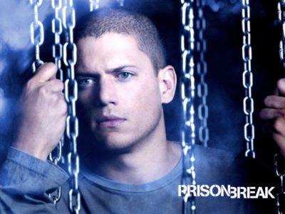 как выйти из тюрьмы