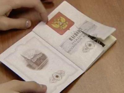 сгорел паспорт как восстановить