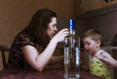 если мать пьет куда обратиться
