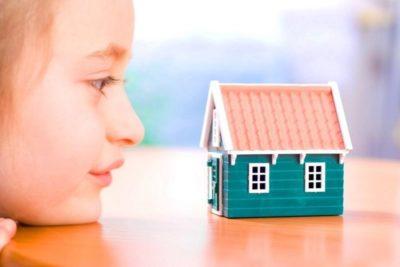 как выделить долю в доме детям