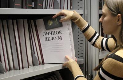 как перейти на электронные трудовые книжки