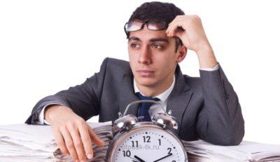 сколько часов можно работать в выходной день